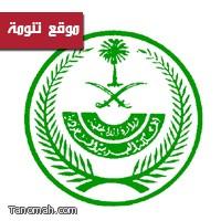 مدير تحرير البلاد  يطالب وزارة الداخلية بشطب لقب القبيلة من آخر اسم كل إرهابي