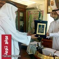 مدير مكتب التربية والتعليم بتنومة يكرم مشرفي التوعية الإسلامية