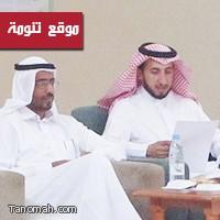 تقرير // حفل مجمع ابن خلدون بمنصبه