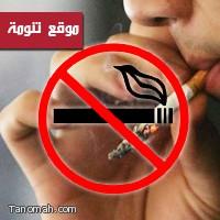 غرامة 200 ريال على من يدخن في مطارات المملكة ومرافقها