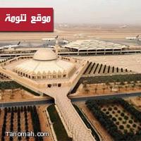 حماية المستهلك تحذر من مكاتب الطيران والسياحية