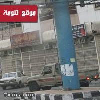 حادث مروري يدخل سبعة طلاب مستشفى المجاردة العام