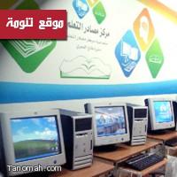 اعتماد ميزانية إنشاء (44) مركز لمصادر التعلم في مدارس البنات بالنماص
