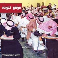 1500 طالب وطالبة بعسير يؤدون الاختبار التحصيلي بجامعة الملك خالد