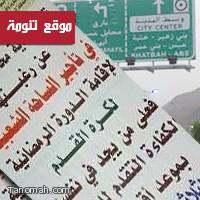 بلدية المجاردة تعلن تأجير الساحة الشعبية لمن لدية رغبة اقامة الدورة الرمضانية