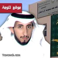 افتتاح نادي الملك عبدالله الصيفي بتنومة مساء اليوم