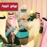 الدكتور ابو عراد يشارك في حفل افتتاح معرض الملك خالد