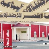 رئيس اللجنة السياحية الفرعية بتنومة وأمينها  وأعضائها  يشكرون الشيخ عبدالرحمن بن طالع