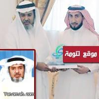 وفد نادي الملك عبدالله الصيفي في ضيافة رجل الأعمال  سعيد العسيري