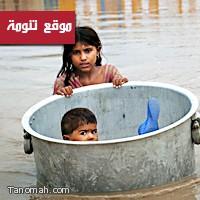 """صور تدمع لها العين لكارثة الفيضانات التي ضربت """"باكستان"""""""