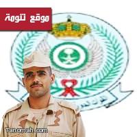 كلية الملك خالد العسكرية تعلن أرقام الطلبة المقبولين نهائياً لهذا العام