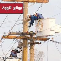 سكان شمال تنومة يستاؤون من تكرار انقطاع التيار الكهربائي
