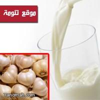 دراسة علمية ... شرب الحليب يقضي على رائحة الثوم