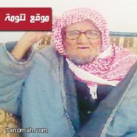 90 عاماً في المحراب .. المعمّر العمري