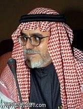 د.الجحني يتصدر قائمة المؤلفين العرب الأكثر إنتاجاً حول الفكر الأمني السعودي