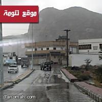 فرصة لهطول أمطار على المرتفعات الجنوبية الغربية وشمال المملكة
