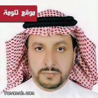 الشهري جمع العمل الأكاديمي بالعمق العسكري