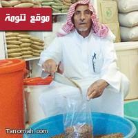 القهوة العربية تصمد في وجه تيار «الكابتشينو»