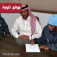 لاعب منتخب المجاردة  إبراهيم عبده يوقع لنادي أبها