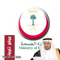 وزير الصحة يعلن فتح العلاج للسعوديين في الخارج في ماليزيا وسنغافورة