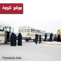 أولياء أمور طالبات بللسمر يشكون متعهد نقل الطالبات والادارة تقول لا تستطيع ان تحاسبه
