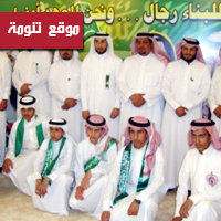 إحتفائية ثانوية الملك فهد باليوم الوطني