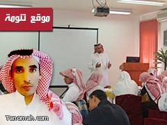 """دورة بعنوان """"خطوات المستقبل """" للأستاذ زهير"""
