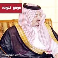 تعزية سمو امير منطقة عسير في وفاة الاميره حصة بنت خالد بن عبدالعزيز رحمها الله