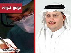 الدكتور فيصل الشهري يجري عملية زراعة جهاز قلب لمريض عمره فوق المائة عام
