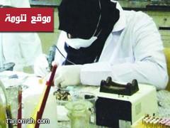 مواعيد التسجيل في المعاهد العليا التقنية للبنات في جميع مناطق المملكة