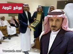 مدرسة الحسين بن علي تكرم الاستاذ علي بن فايز بمناسبة تقاعده