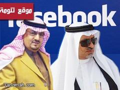 محافظ النماص يدشن صفحة المركز الاعلامي على الفيس بوك