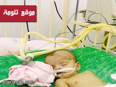 المواطن عبدالله الشهري يناشد المسؤولين في مستشفى الملك فيصل التخصصي بقبول حالة ابنته