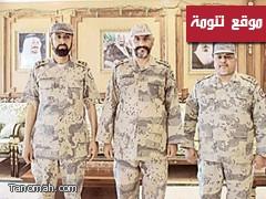 قائد سلاح الحدود في جازان يقلد العميد محمد الشهري رتبة لواء