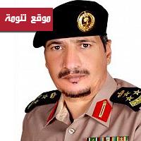 ترقية العميد عبدالرحمن بن غرامة الى رتبة لواء وعلي بن شاهر الى رتبة نقيب