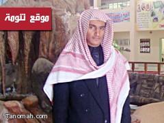 الطالب فهد القشيري يمثل تعليم النماص في ملتقى تنمية القيادات بمكة المكرمة