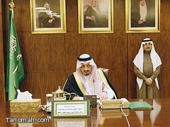 الأمير فيصل بن خالد يترأس مجلس منطقة عسير