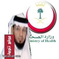 عثمان بن عوض الشهري مديراً لمستشفى المجاردة العام