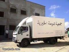 وصول تبرع رجل الأعمال علي بن سليمان المتمثل في سيارة متعددة الأغراض لجمعية تنومة