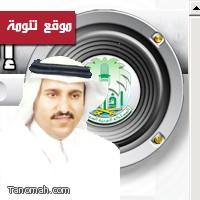 المذيع الإعلامي حسن بن جدعان الشهري يشارك في مهرجان العسل برجال ألمع