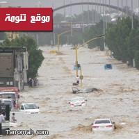 حالة استنفار في جدة بسبب الامطار والخطوط السعودية توقف جميع رحلاتها