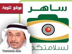 """الدكتور بكري عضو """"الشورى"""": """"ساهر"""" نظام ربوي غير شرعي"""