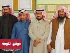 المشرف الوزاري  يزور مدرسة موسى بن نصير