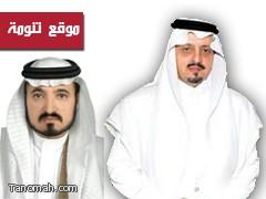 توجيه من سمو أمير منطقة عسير بمتابعة مشاريع تنومة المتعثرة