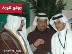 المركز الاول لثانوية الملك فهد في الابتكار العلمي والثاني في البحث العلمي على تعليم محافظة النماص