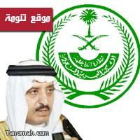 سعد بن غرمان نائباً لقبيلة آل مرحب