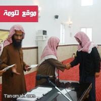 مكتب الإشراف على تحفيظ القرآن الكريم بتنومة يكرم الطلاب المتميزين