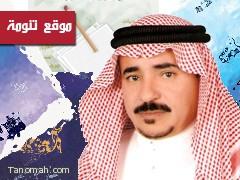 الدكتور ظافر بن حنتش: روايات سعودية تخترق محرمات المجتمع بقضايا شاذة