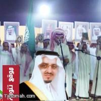 أمير عسير يوافق على انطلاق مهرجان المجاردة الشتوي الثالث