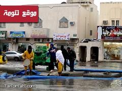 تنومة وبللسمر والنماص تتصدر أعلى كميات الأمطار على المملكة.. الثلاثاء الماضي